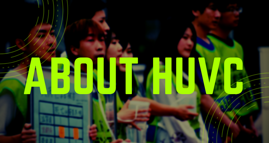 About HUVC